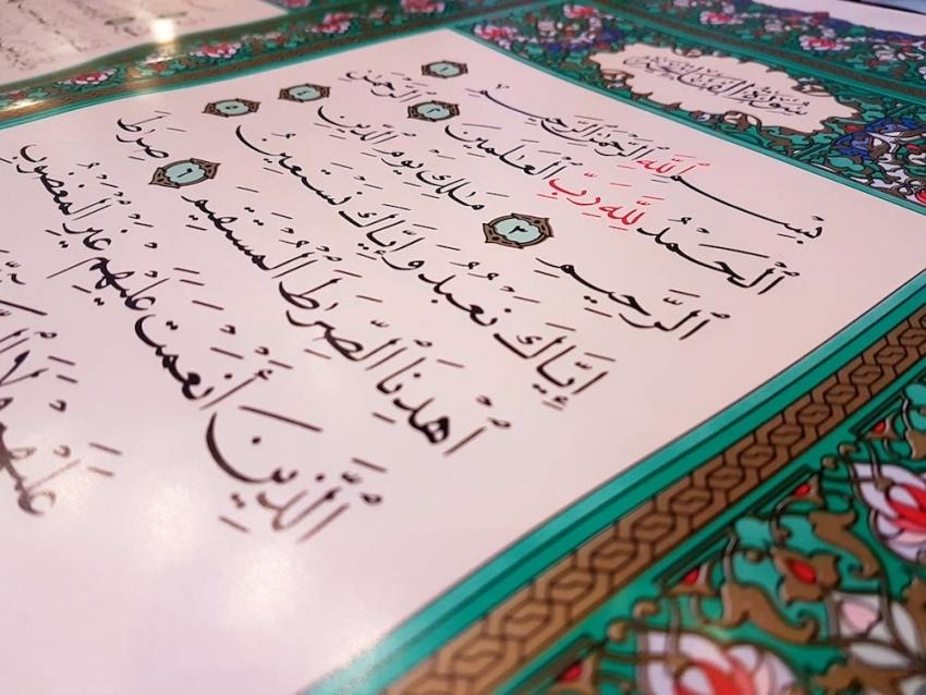 Mržnja, Kur'an i mi
