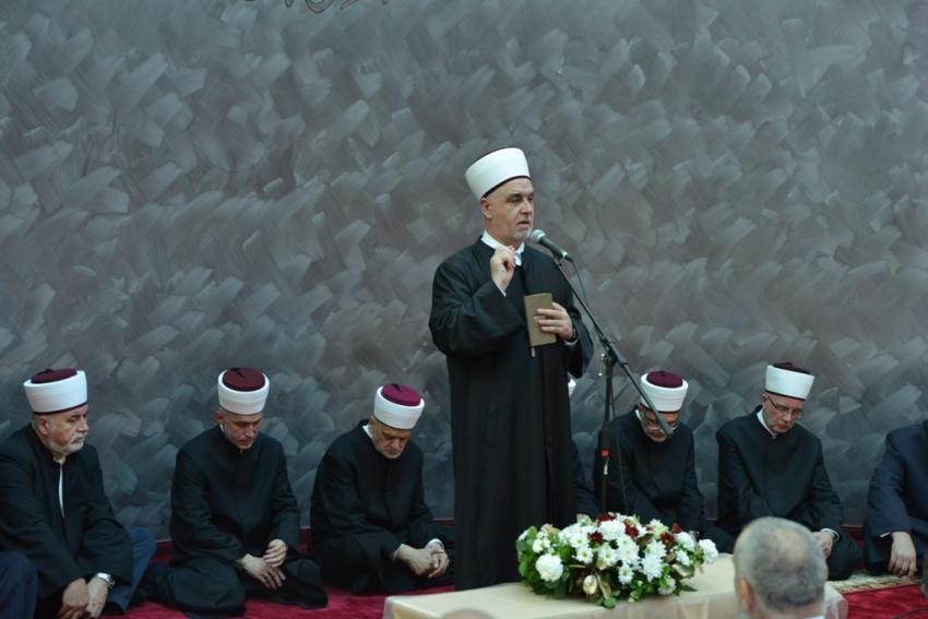 Direktar prijenos svečane dodjele Murasele Muftiji bihaćkom hafizu Mehmed-ef. Kudiću