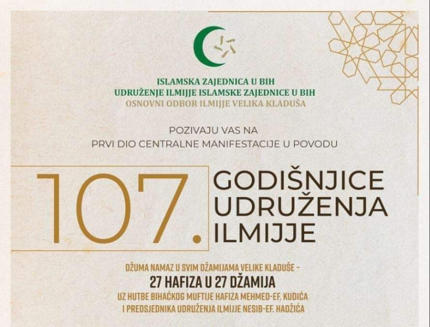 Poseban program povodom obilježavanja 107. godišnjice udruženja Ilmijje BiH