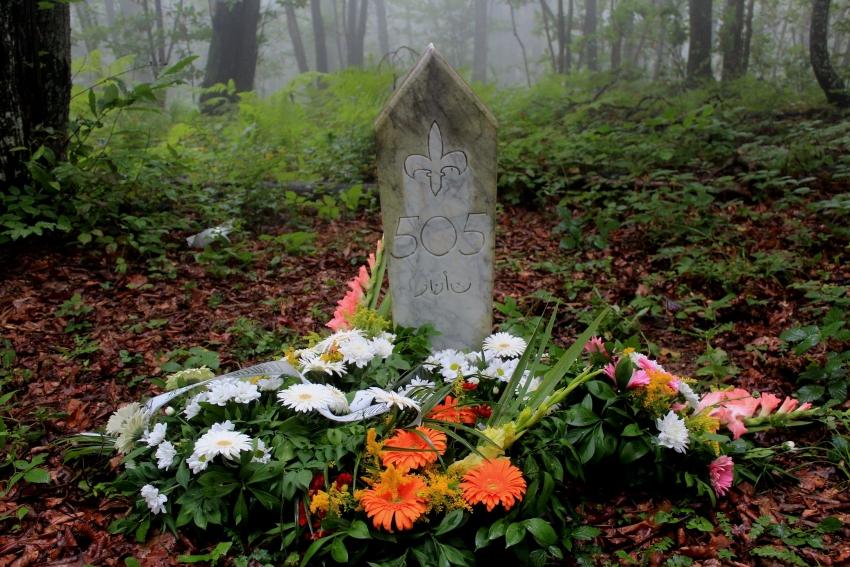 Obilježena 25. godišnjica od pogibije narodnog heroja Izeta Nanića