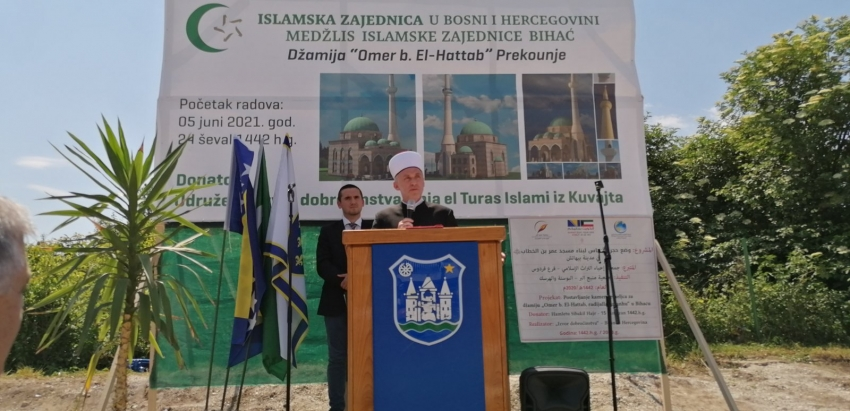 Postavljen kamen temeljac za izgradnju džamije u bihaćkom džematu Prekounje